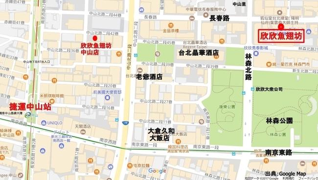 欣欣MAP.JPG