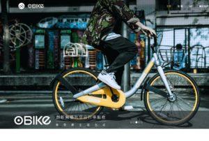 oBike,オーバイク