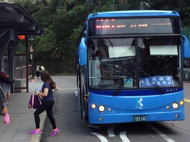 九分,九分バス
