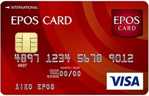 EPOSカード,クレジットカード
