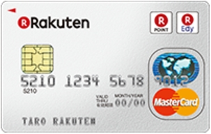 クレジットカード,楽天カード