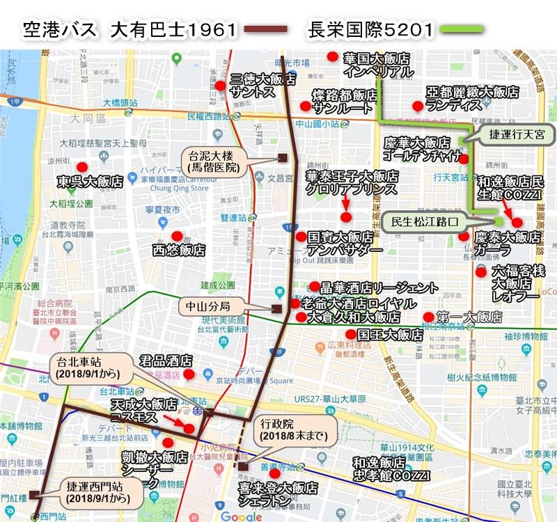 空港バスで、桃園空港から台北市内へ行く |