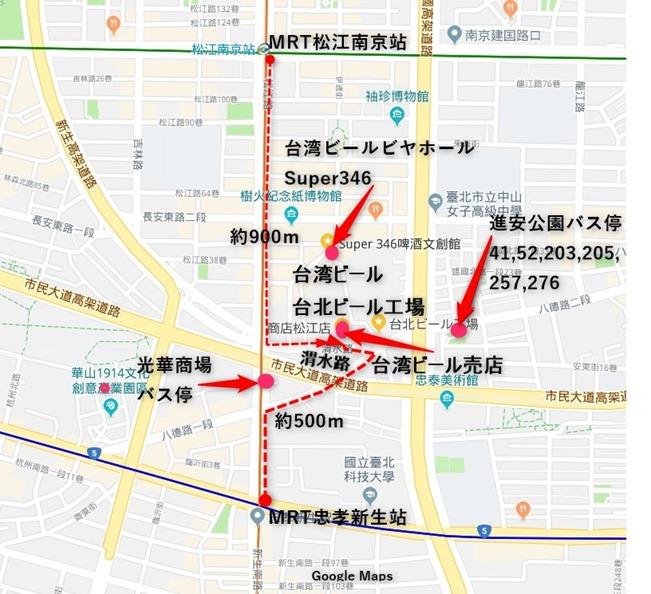 台湾ビール工場 Map