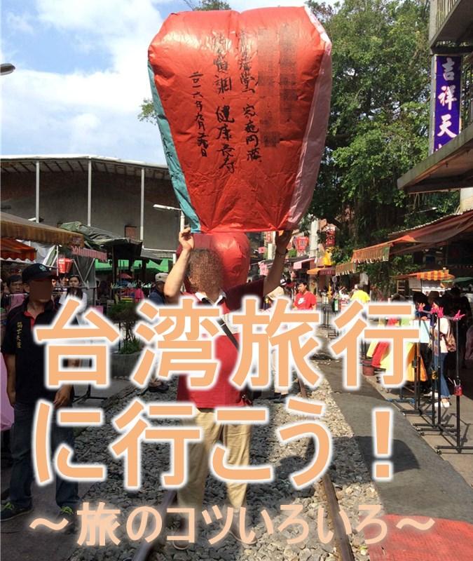 MTChang(えむてぃーちゃん)