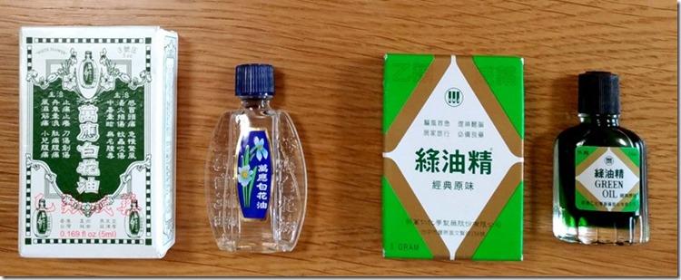 萬應白花油と緑油精-2018-09