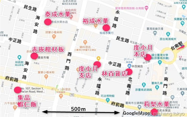 台南中心部