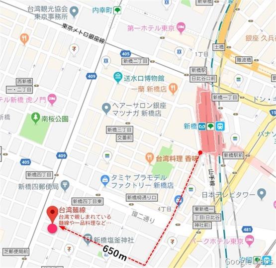 台湾麺線7