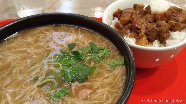 台湾麺線6
