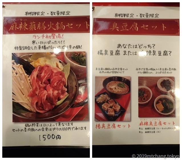 台湾麺線4