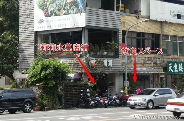 莉莉水菓P1010664 (13)