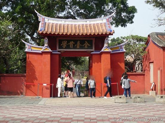 台南孔廟a