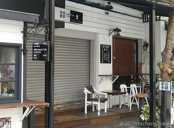 台南孔廟商圏P1010651 (32)-s