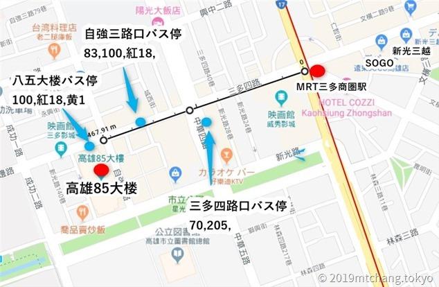 2019-03-11_00h08_50