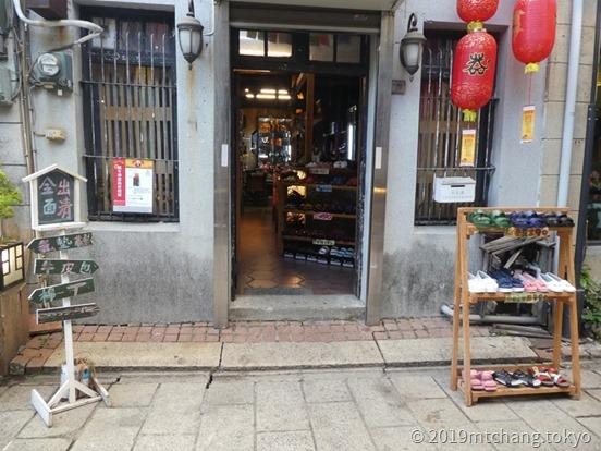 台南神農街P1010554 (17)