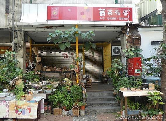 台南孔廟商圏P1010651 (33)-s