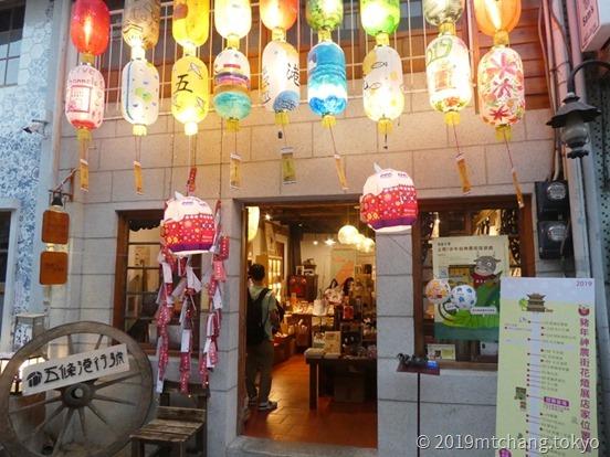台南神農街P1010554 (33)