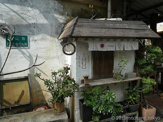 台南孔廟商圏P1010651 (42)-s