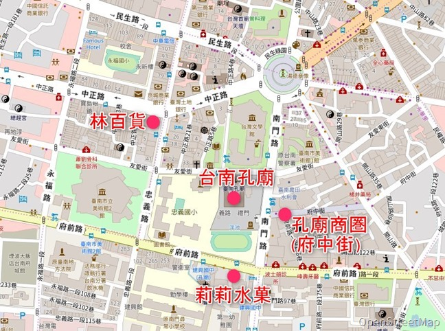 台南孔廟付近地図