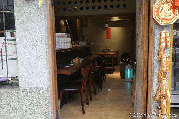 台南神農街P1010554 (22)