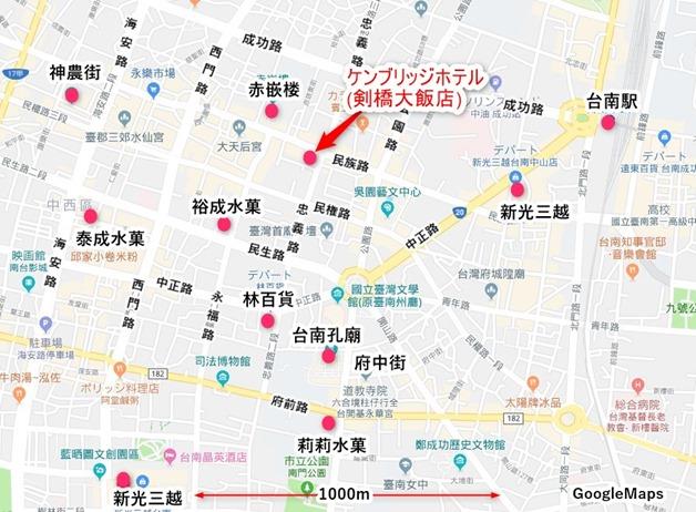 剣橋ホテル地図