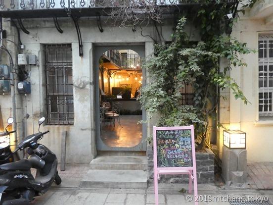 台南神農街P1010554 (32)