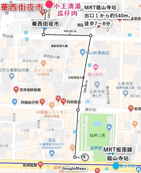 2019-04-12_16h55_53
