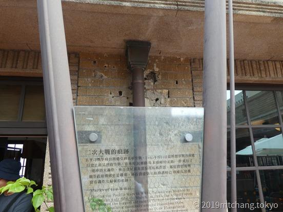 林百貨P1010690 (2)