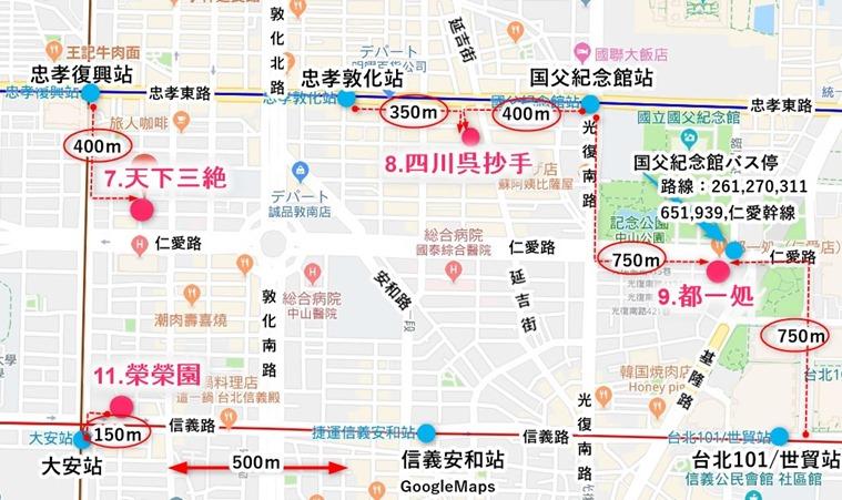 店舗地図1