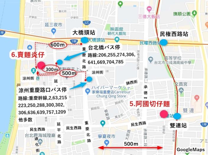 店舗地図5
