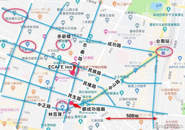 台南ECAFE Hotel