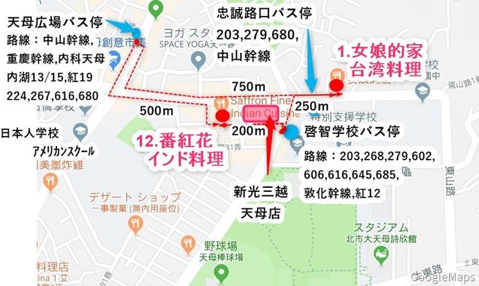 店舗地図4