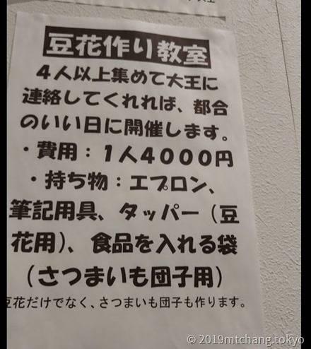 2019-06-02_10h07_41