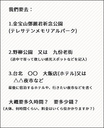 2019-09-21_14h46_11