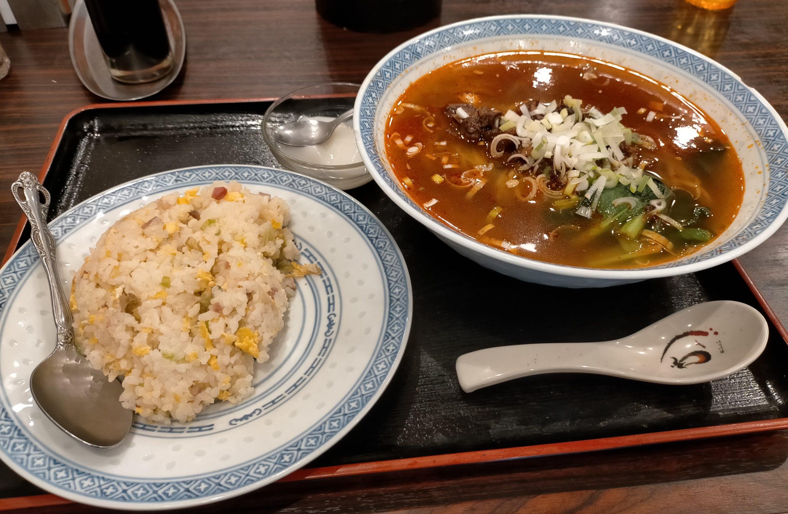 牛すじ麺半チャーハン