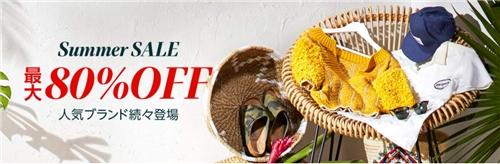amazon fashion sale